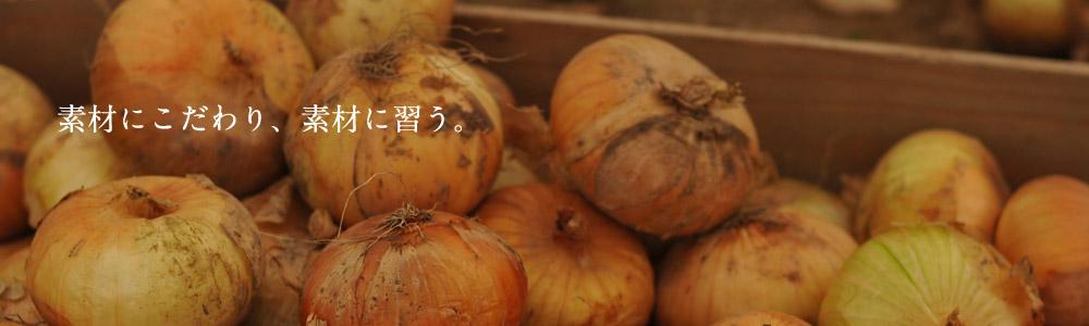 トマトケチャップ通販・トマトケチャップ販売、ソース通販・ソース販売